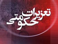 بیانیه سازمان تعزیرات در پی دستور رهبر انقلاب برای کنترل گرانیها