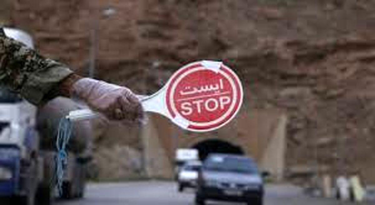 دستگیری جاعلان مجوزهای تردد بین شهری در تهران
