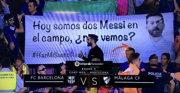 بدل ایرانی مسی در ورزشگاه نیوکمپ +عکس