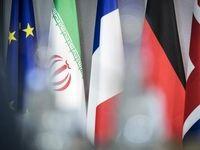 اروپاییها در جلسه امروز فرایند حل اختلاف در برجام را کلید نمیزنند