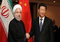 اگر اروپا کاری نکند چین مدافع ایران نخواهد بود