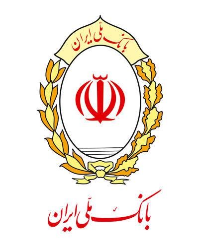 آغاز بهرهبرداری از پروژه ملی فاند بانک ملی ایران