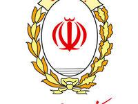 اعتماد مردم به بانک ملی ایران به بار نشست