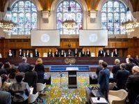 رای شکایت ایران از آمریکا در لاهه کی صادر میشود؟