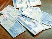 افزایش سرعت گردش پول در اقتصاد ایران