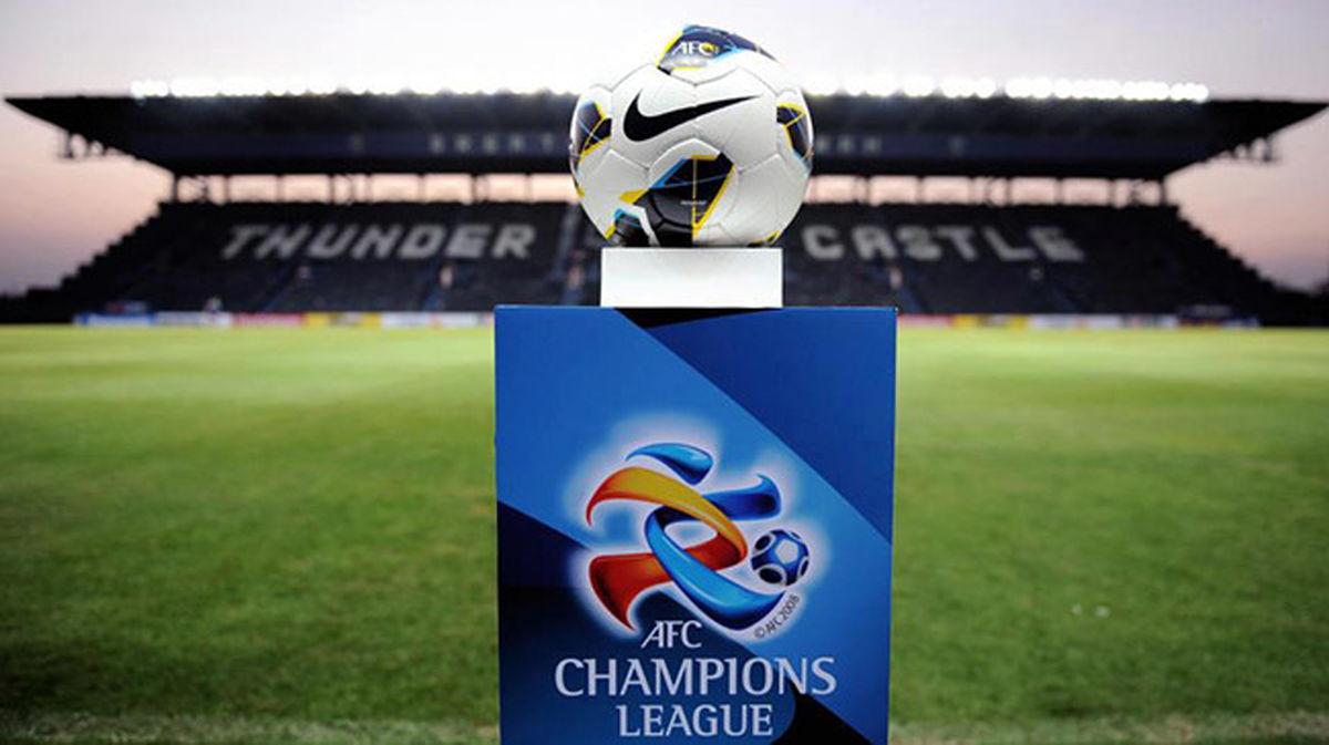 ۴میلیون دلار جایزه تیم قهرمان در لیگ قهرمانان آسیا