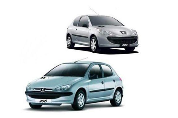 شرایط فروش فوری پژو ۲۰۷ و پژو ۲۰۶ اعلام شد