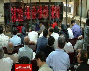 ورود خارجیها به بورس ایران بدون افتتاح حساب
