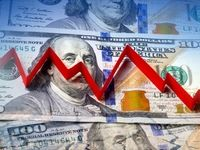 شاخص دلار نزولی ماند