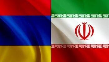 بررسی ظرفیتهای تجاری ایران و ارمنستان