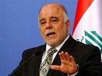 نخستوزیر عراق: جمعه آخرین مهلت «اربیل» است