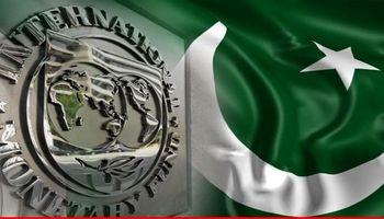 وام 6میلیارد دلاری صندوق بینالمللی پول به پاکستان