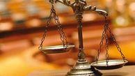 اختصاص منابع مالی در بودجه 98 برای زندانیان مهریه