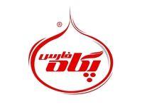 عضو هیئت مدیره شرکت شیر پاستوریزه پگاه فارس معرفی شد