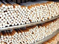 پیشنهاد حذف عوارض سیگار