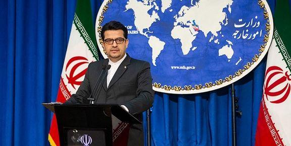 واکنش شدید ایران به احتمال حضور رژیم صهیونیستی در ائتلاف آمریکایی خلیج فارس