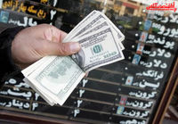 قیمت دلار ۱ اردیبهشت ماه۱۴۰۰