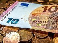 ۳۷۶ تومان؛ کاهش قیمت یورو در نیما