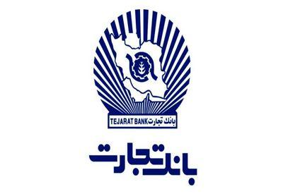 پیش بینیها درباره بزرگ ترین شرکت بورسی ایران