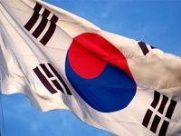 رشد اقتصادی کرهجنوبی به پایینترین سطح ۱۰ساله رسید