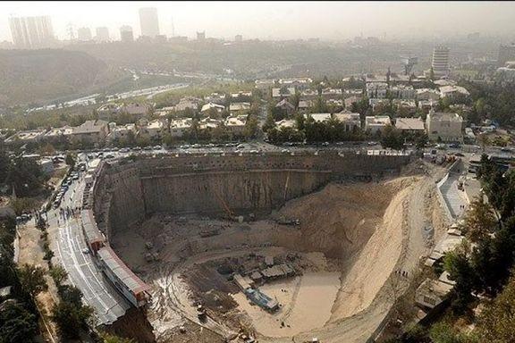 سازمان بازرسی کشور به گود ناایمن برج میلاد ورود کرد