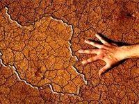 حدود ۹۷درصد خاک ایران دچار خشکسالی است