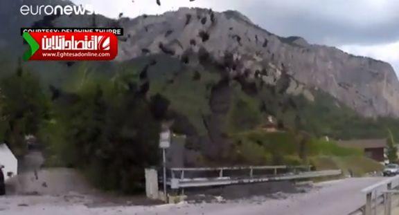 فوران گل و لای پس از رانش زمین در سوییس +فیلم