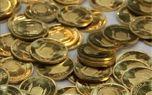 تسویه بازار آتی سکه طلا؛ دلایل و راهکارها
