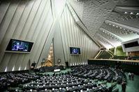 آغاز جلسه غیرعلنی مجلس با حضور وزیر دفاع