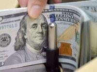 بخشنامه سپردهگیری ارزی به بانکها ابلاغ شد/ سود سپردههای دلاری 4درصد