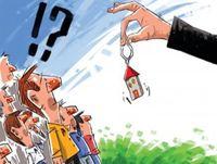 تکلیف صاحبخانه با مستاجری که اجاره نمیدهد، چیست؟