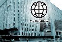 گزینه ترامپ برای ریاست بانک جهانی کیست؟