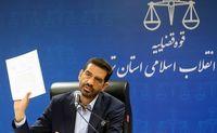 دستگیری چند تن از کارکنان سازمان بازرسی