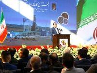 ۶۲درصد فولاد خاورمیانه در ایران تولید می شود