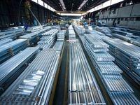 ۱۲۹هزار تن شمش بلوم فولادی راهی میز فروش میشود