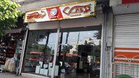 تن تاک پیشتاز در تولید کالای باکیفیت ایرانی و قیمت مناسب