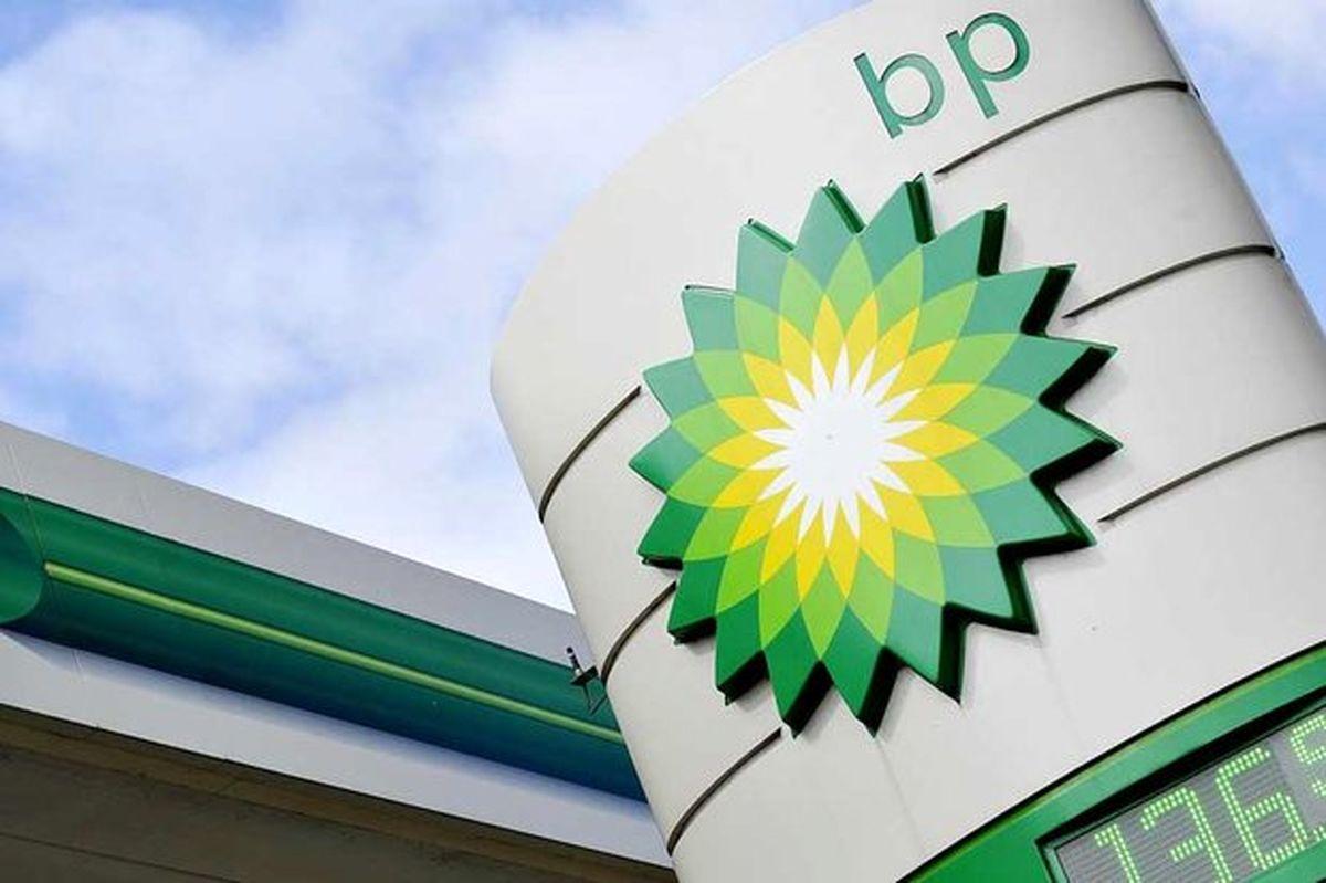 سود بیش از انتظار بریتیش پترولیوم از تجارت گاز
