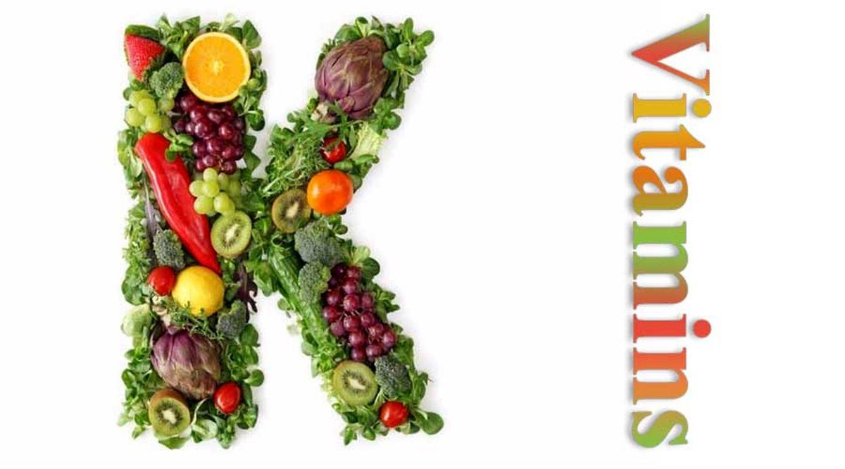 کمبود ویتامین K خطر مرگ سالمندان را افزایش می دهد