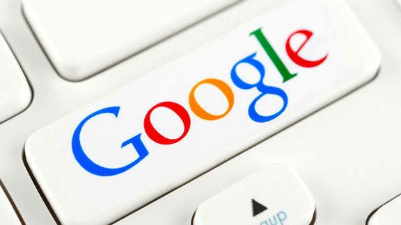 اپل، اپلیکیشنهای گوگل را مسدود کرد