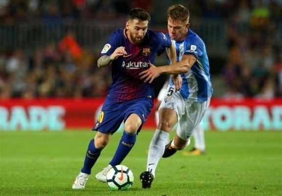 بازگشت بارسلونا به روند پیروزی