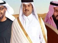 پیام قطر به کویت:حل اختلافات با عربستان بدون حضور امارات