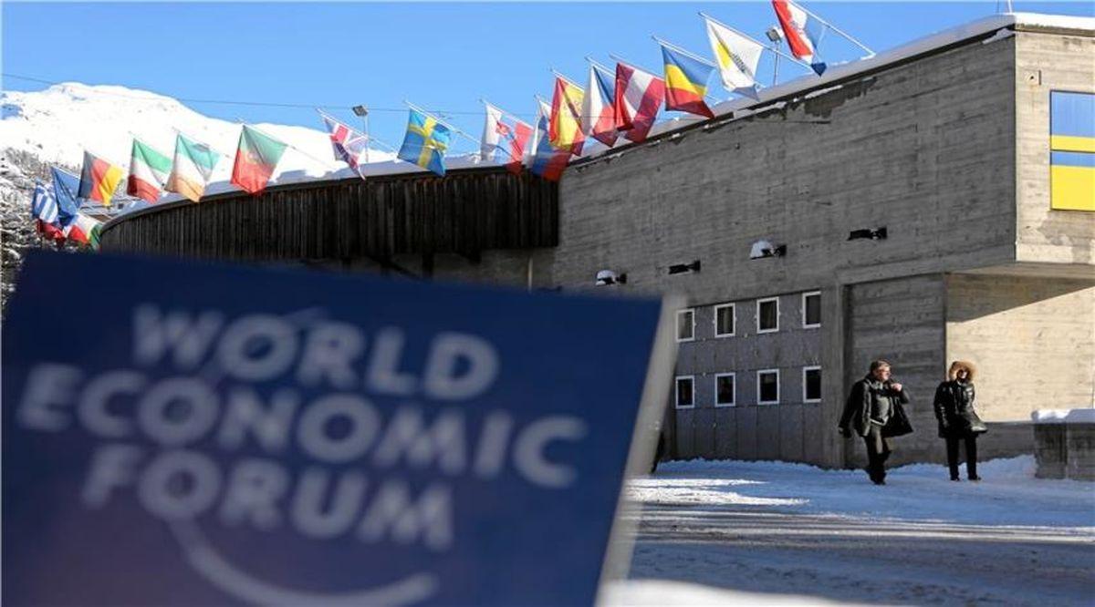 اوضاع اقتصادی ایران از دید مجمع جهانی اقتصاد/ متوسط رشد اقتصادی ۱۰سال اخیر ایران ۱.۳درصد برآورد شد