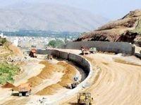 تأمین مالی آزادراه تهران-شمال با زمینفروشی