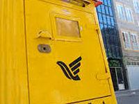 افزایش تعرفه خدمات پستی غیرقانونی است/ برخورد با متخلفان