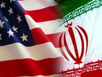 ایران و آمریکا اختلافات را از طریق گفتگو حل و فصل کنند