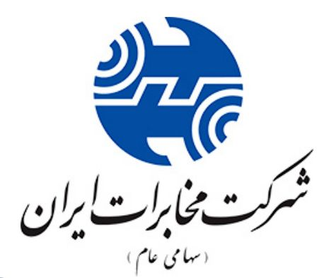 مخابرات ایران (هولدینگ)