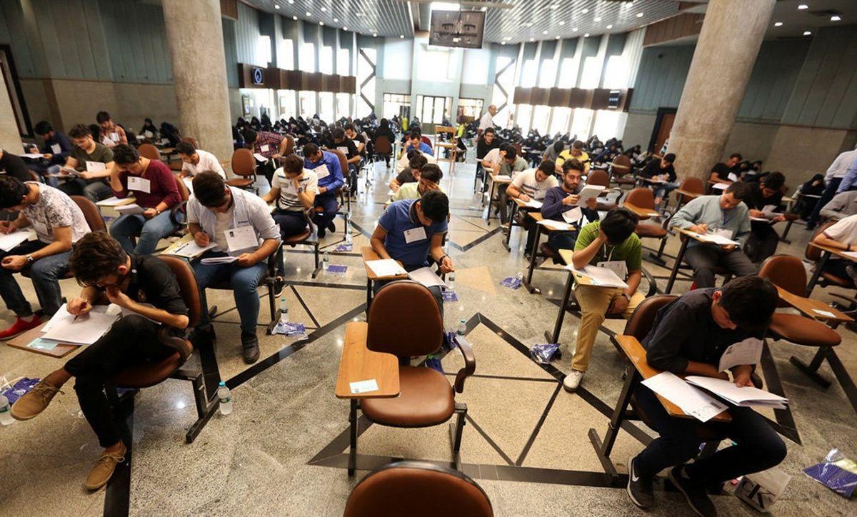 شرکت بیش از ۲۰۵هزار داوطلب در کنکور