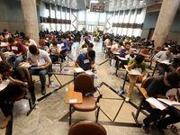 آخرین تغییرات بودجهای دانشگاهها