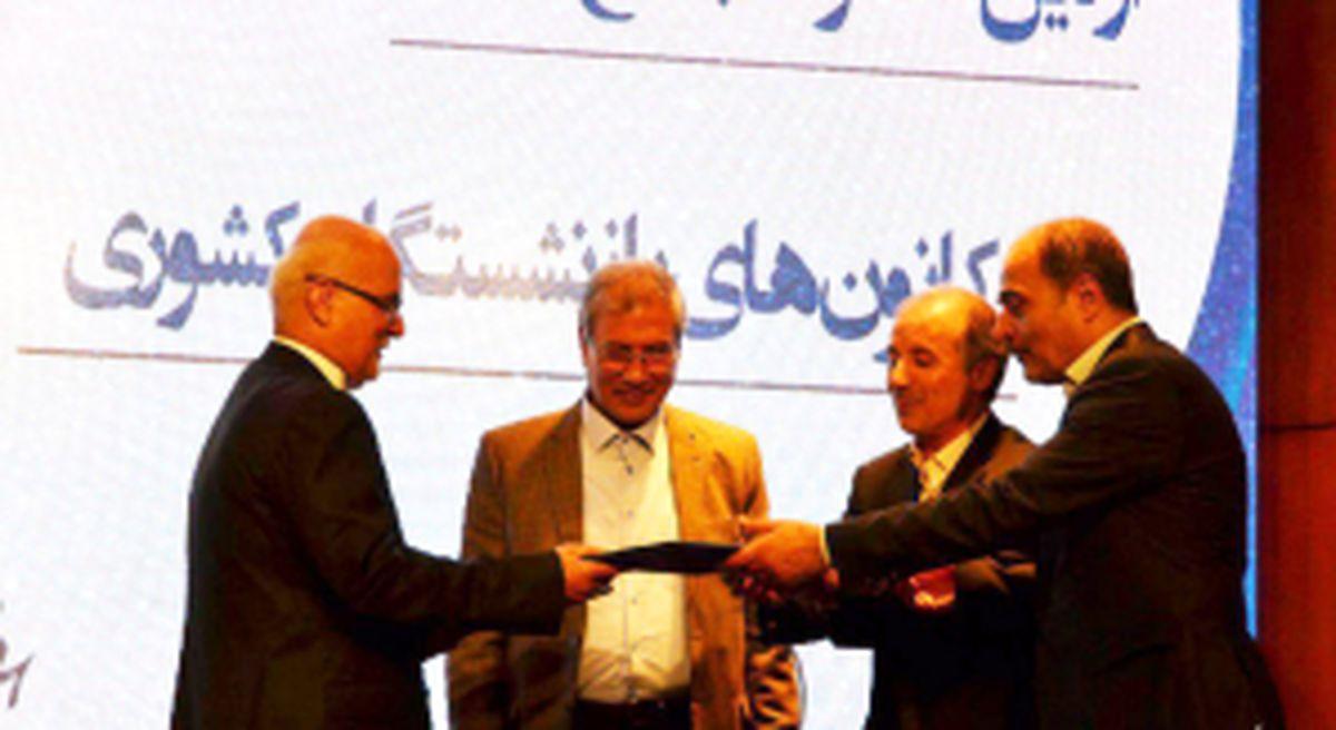 امضای تفاهمنامه ۱۲هزار میلیارد ریالی وام قرضالحسنه بین بانک صادرات و صندوق بازنشستگی کشوری