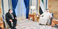 سرمایه گذاری محور دیدار مقامات ترکمنستان و امارات